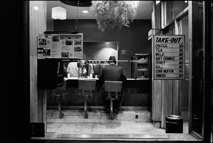 Cafeteria nyc 1981